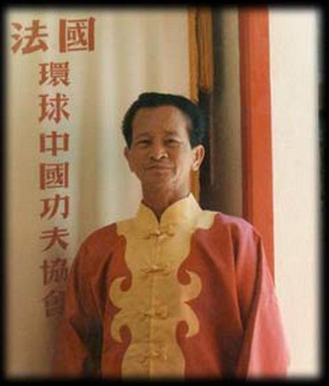 Codul practicantului de Wu Tao Kung Fu