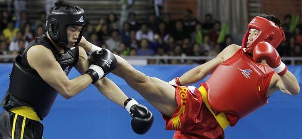 Campionatul national de Sanda si Taolu