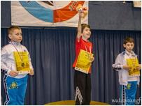 Campionatul National de Wushu Kung Fu