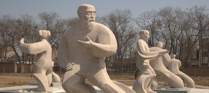Chen Taiji Quan Istoric